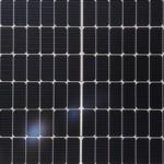 LG: arriva Mono X Plus 450 Wp, il modulo fotovoltaico con tecnologia half cut mono P-Type
